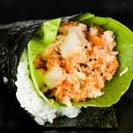 temaki salmone classic